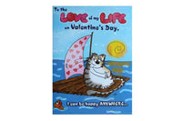 To the Love of my Life on Valentine's Day – Valentines Card - BuyAbility South Africa