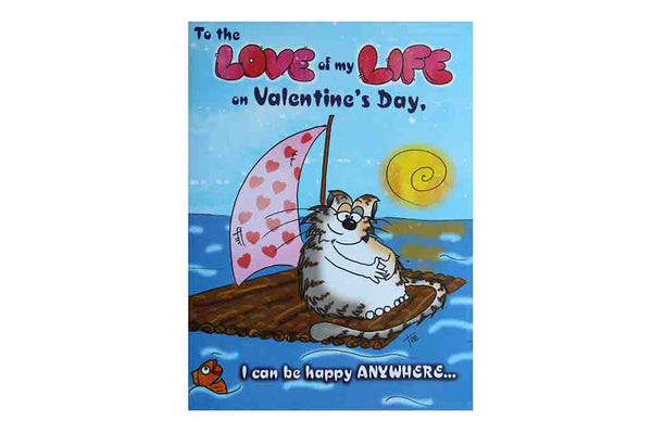 To the Love of my Life on Valentine's Day – Valentines Card
