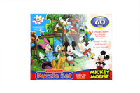 Micky and Minnie Mouse - 60 Piece Puzzle
