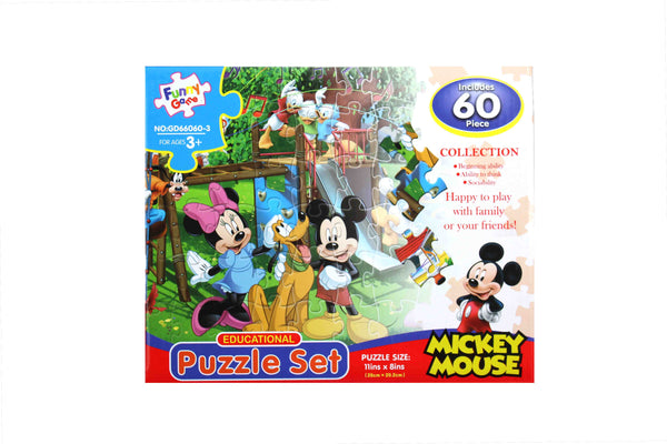 Micky and Minnie Mouse - 60 Piece Puzzle - BuyAbility South Africa