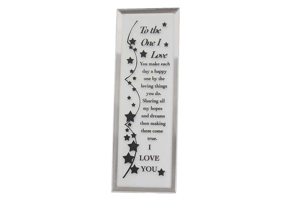 To the One I Love – Glass Plaque