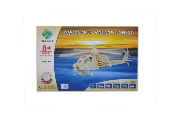 Woodcraft Helicopter - BuyAbility South Africa