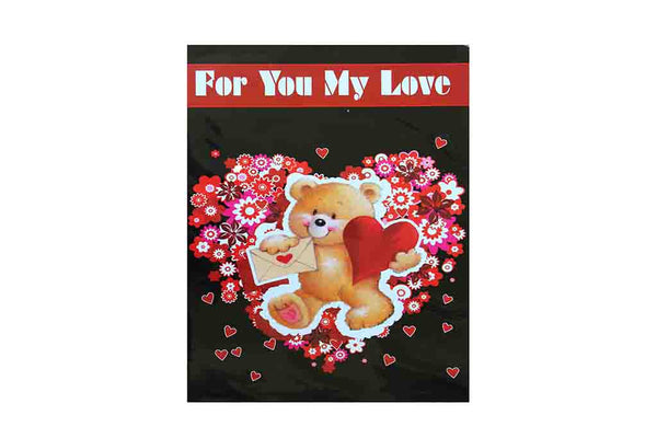 Large 'For You My Love' Valentines Card - BuyAbility South Africa
