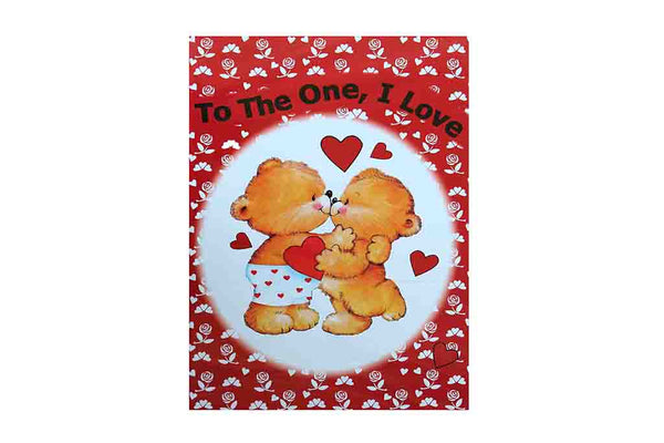 Large 'To the One I Love' Valentines Card