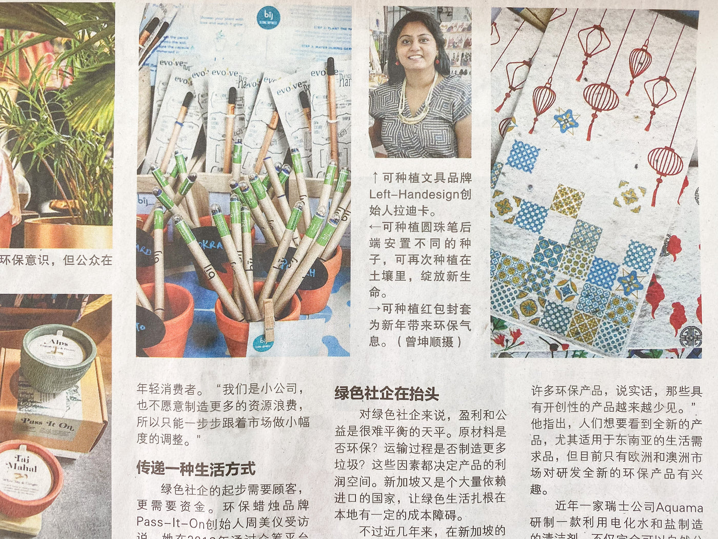 Featured in Zaobao Singapore