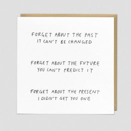 Forget about the... - Maktus