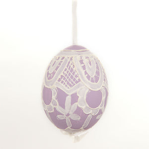 Peter's Hand Painted Egg from Austria 4520