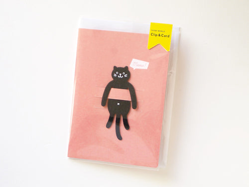 Paper Clip / Card & Bookmark Black Cat