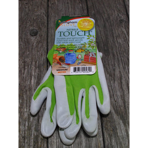 Nylon Garden Gloves