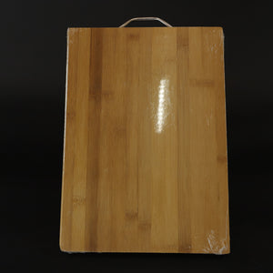 HCKE4656 - Large Wood Cutting Board