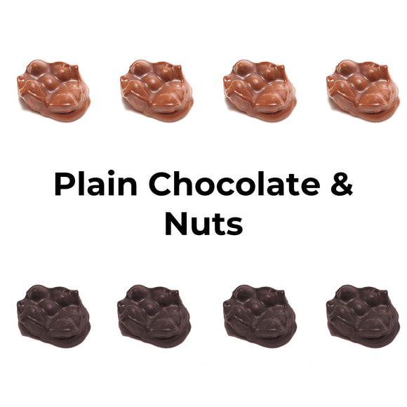 Al Rifai Divine Plain Chocolate & Nuts