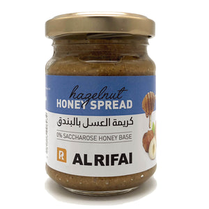 Al Rifai Hazelnut Honey Spread