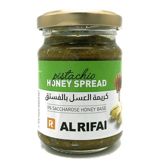 Al Rifai Pistachios Honey Spread