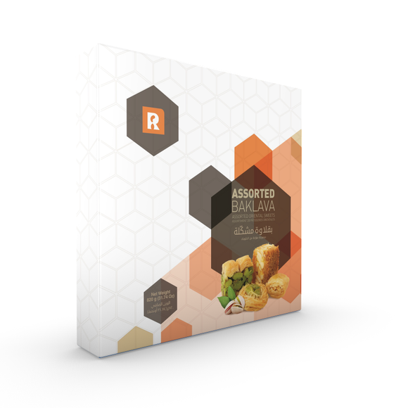 Al Rifai Baklava - Oriental Sweets, the best lebanese nuts and kernels