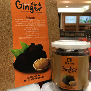 Al Rifai Black Ginger