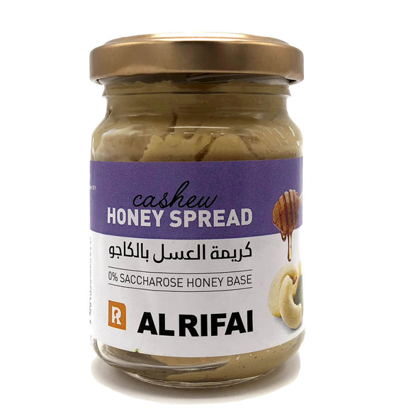 Al Rifai Cashew Honey Spread