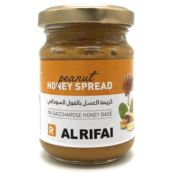 Al Rifai peanut honey spread