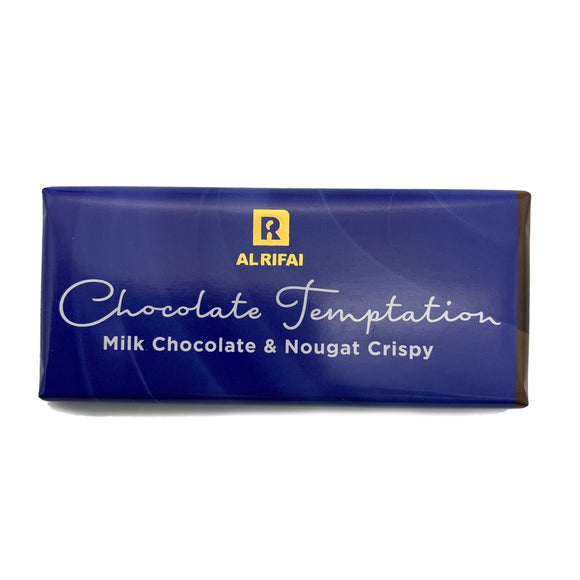 Al Rifai Milk Chocolate & Nougat Crispy Bar