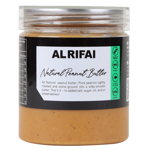 Al Rifai Peanut Butter - Black Edition