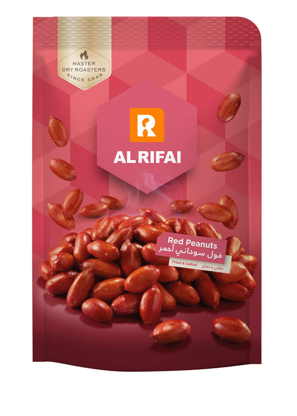 AL RIFAI red peanuts grilled 80g (0.17 lbs) the best lebanese nuts and kernels