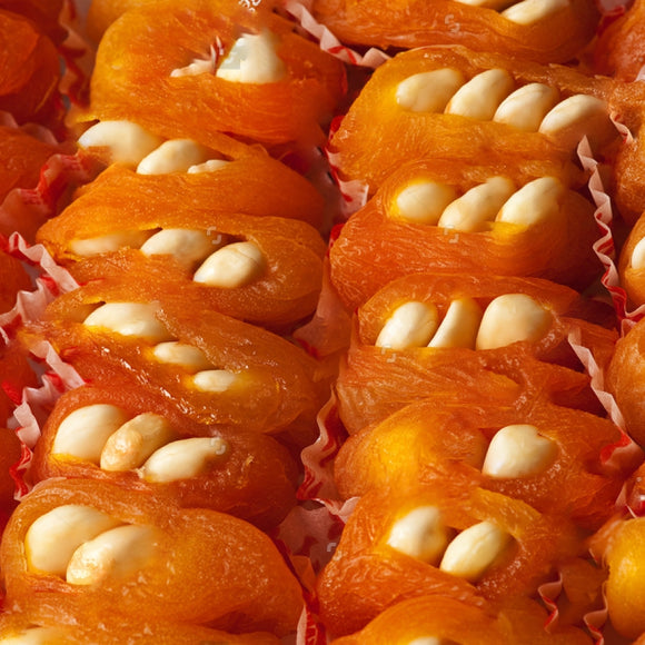 Al Rifai Stuffed Apricots with Almonds