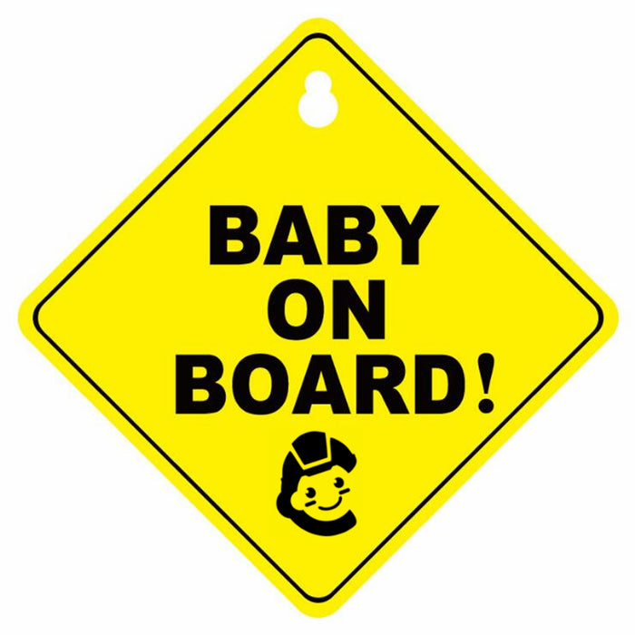 Child Safety Store - Baby On Board Sign (1 Pack)