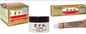 Ching Wang Hung Burn Cream