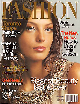 DARIA WERBOWY October 2004 CANADA FASHION Magazine
