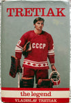 VLADISLAV TRETIAK – The Legend Central Red Army NHL