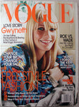 GWYNETH PALTROW October 2003 Vogue Magazine ELSA SCHIAPARELLI Sofia Coppola