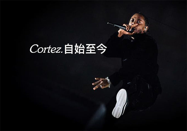 KENDRICK LAMAR OFFICIALLY ANNOUNCES PARTNERSHIP WITH NIKE - Cape Kickz