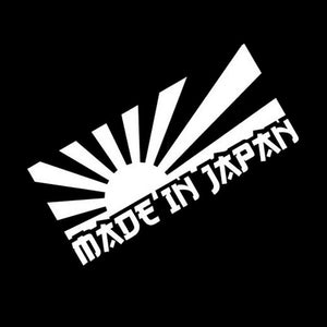 """Made in Japan"" Car Sticker"