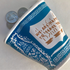 New York City Coffee Cup Wallet