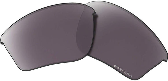 Oakley Half Jacket 2.0 Replacement Lenses Prizm (101-110-003)