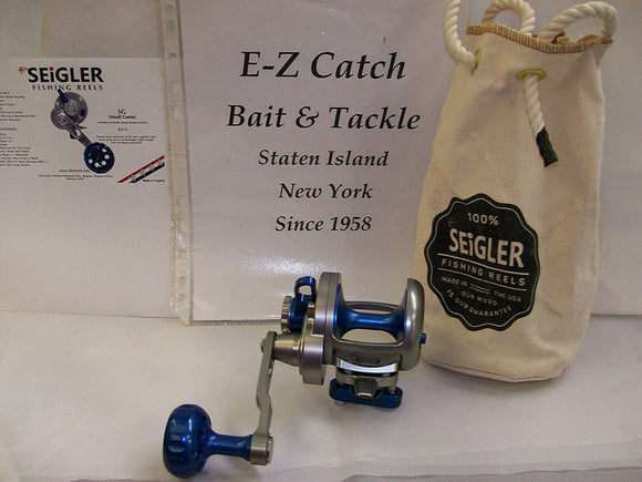 Seigler Reels (Formerly Truth Reels) Small SG Smoke/Silver