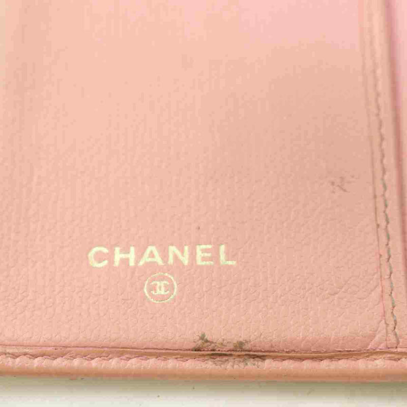 Chanel Long Wallet Pink Leather