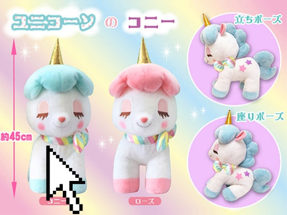 Amuse Unicorn no Cony Yume-Kawa Cony (BIG 40cm)