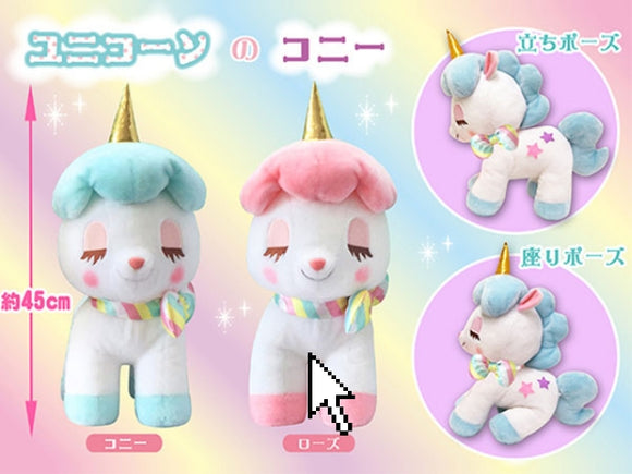 Amuse Unicorn no Cony Yume-Kawa Rose (BIG 40cm)