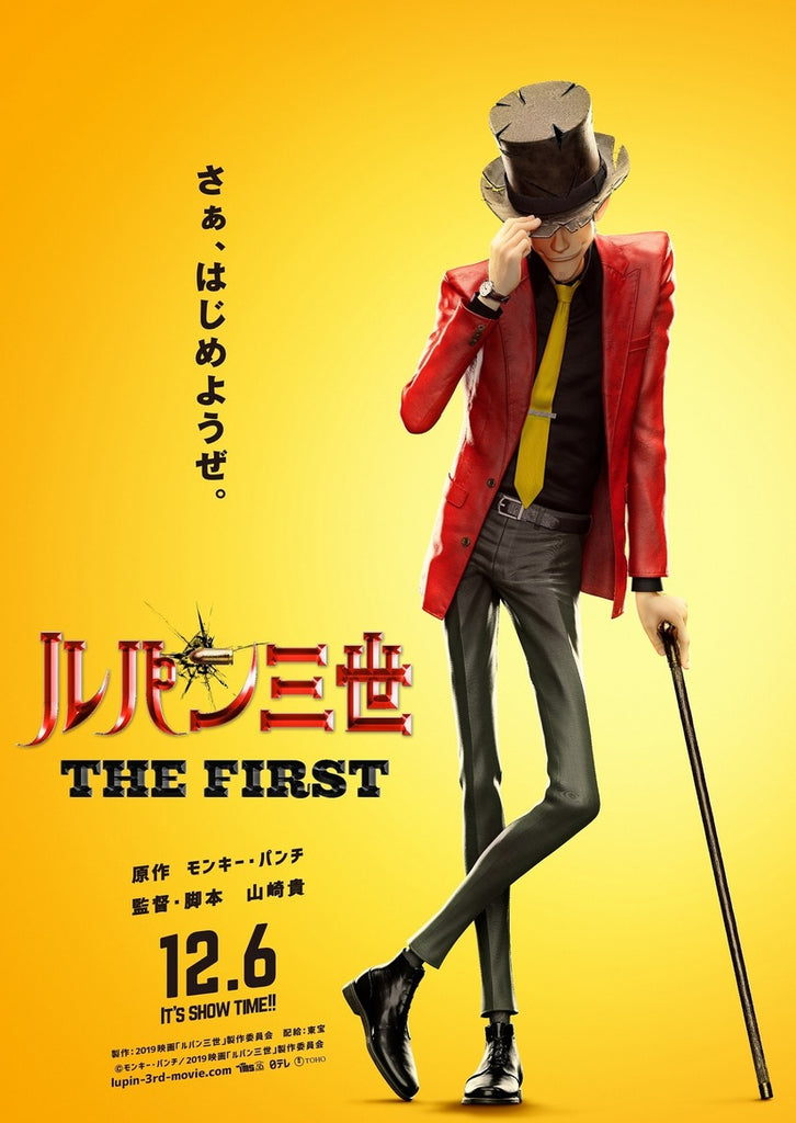 Lupin III Gets First 3DCG Anime Movie