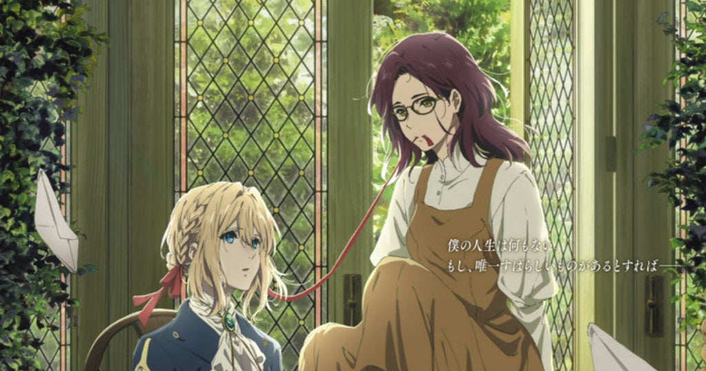 Violet Evergarden Side Story Reveals Key Visual!