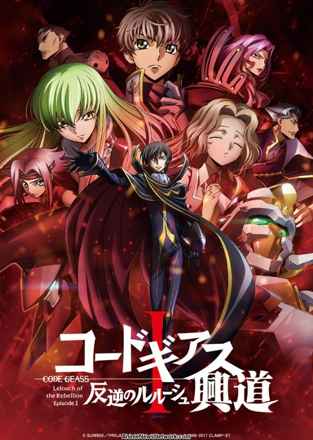 Code Geass: Lelouch of the Re;surrection Film's N. American Screenings Scheduled For May