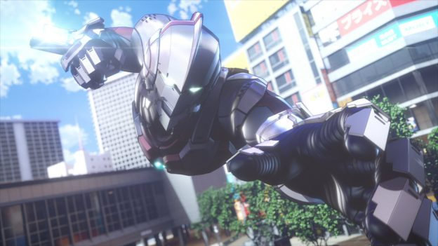 Ultraman debuts on Netflix on April 1st
