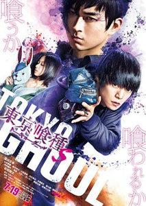 Tokyo Ghoul S Live Action English Sub Streamed