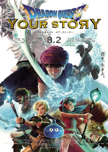 Dragon Quest: Your Story Film Trailer Previews Story Details