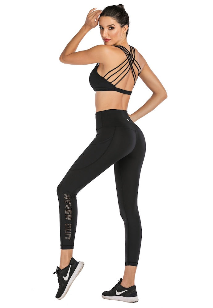 NEVER QUIT ULTRA SOFT LEGGINGS