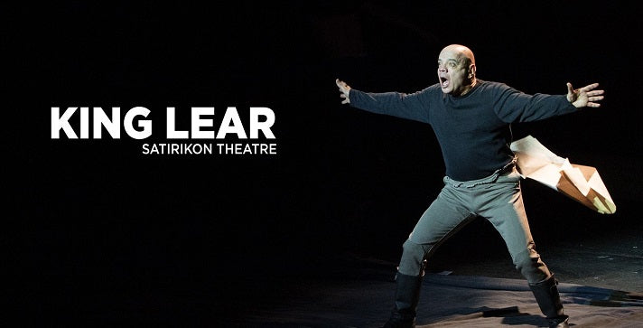 King Lear: Satyricon Theatre