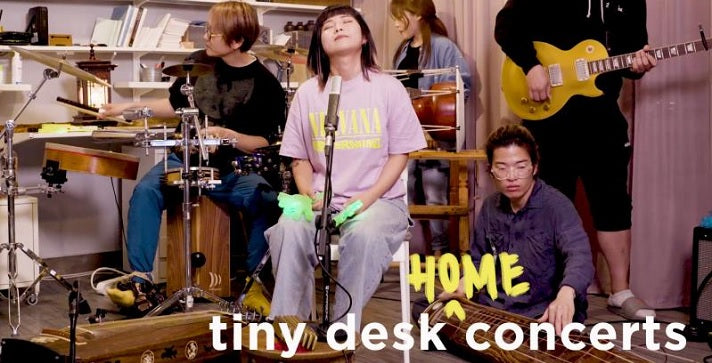 Tiny Desk Home Concerts
