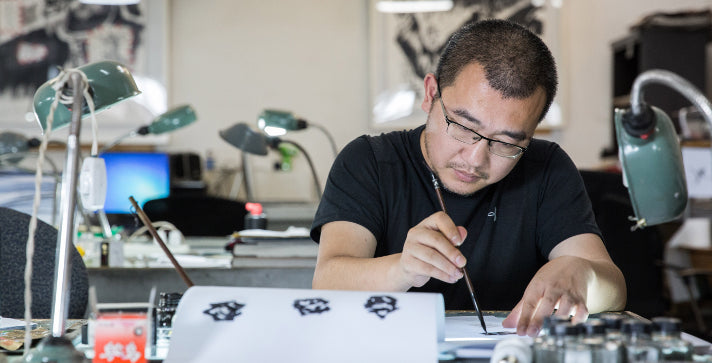 In Conversation: Sun Xun