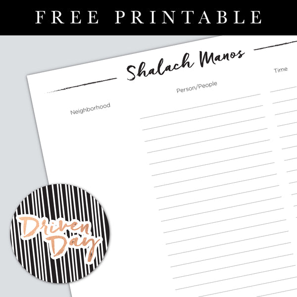 Purim Shalach Manos Printable