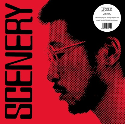 Ryo Fukui -Scenery  LP (Reissue)  Edition: 140g vinyl,  (1976), masterpiece BIG TIP!